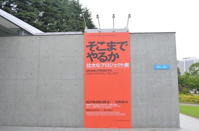 170707_blog01.JPG