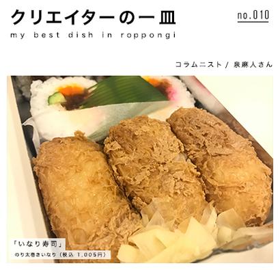 20170809_blog_01.jpg