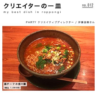 creater_food.jpg