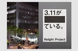 長嶋りかこ WORKS04