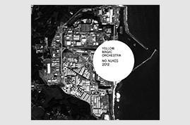 長嶋りかこ WORKS05