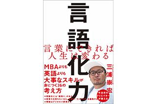 三浦崇宏 WORKS06