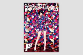 Fantasista Utamaro WORKS03