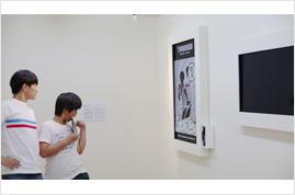 Toshiyuki Inoko WORKS07