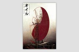 Hideki Noda WORKS03