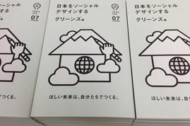 Yoshihiro Kanematsu WORKS04