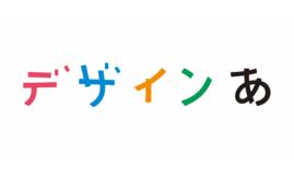 Taku Sato WORKS05