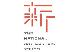 Kashiwa Sato WORKS05