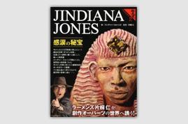 Jin Katagiri WORKS03