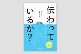 Toshiyuki Konishi WORKS07