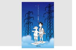Yohei Sadoshima WORKS04