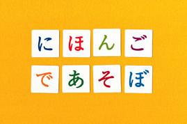 Taku Sato WORKS06