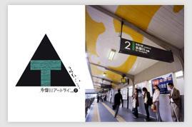 Toshio Shimizu WORKS05