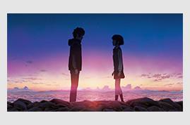 Makoto Shinkai WORKS01