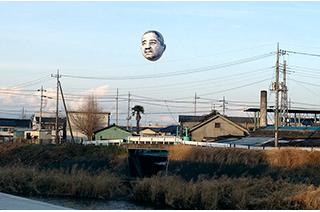 Kenji Minamigawa WORKS01