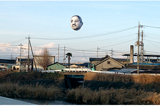 The Day an Ojisan's Face Floated in the Sky