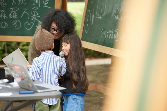森の学校_仮158.jpg