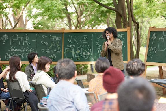 森の学校_仮074.jpg