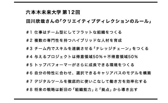 project_07_23_sub00_01.jpg