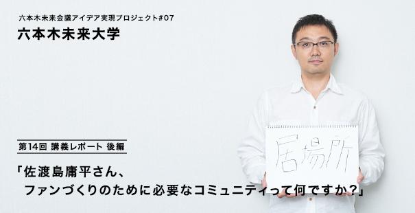 project_07_28_main1.jpg