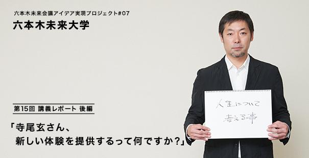 project_07_32_main1.jpg